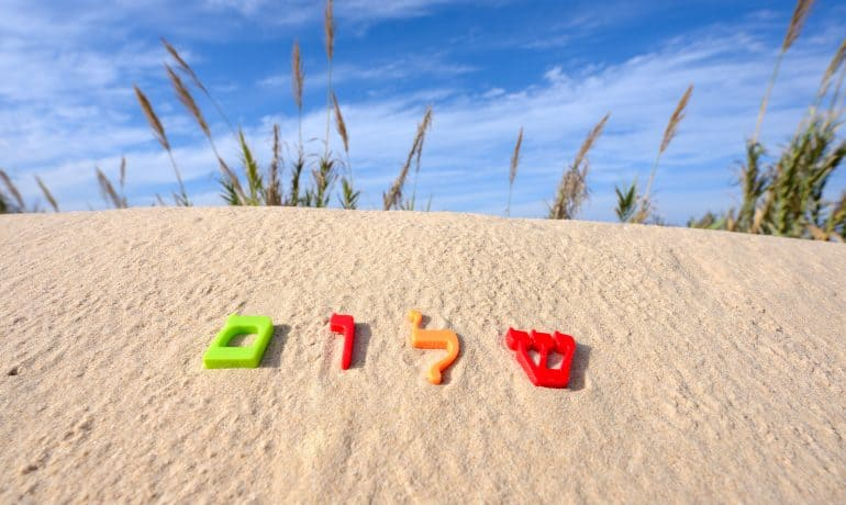 10 Tips For Staying in A Resort For Pesach for 10 Days