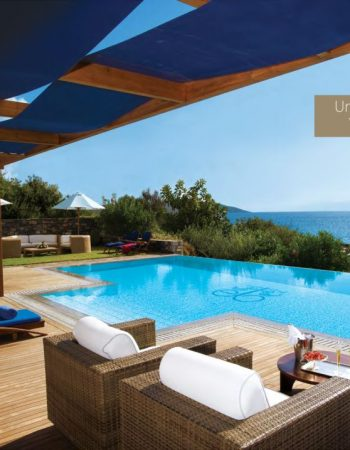 The Beach Club Passover Program 2020 in Crete, Greece