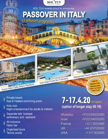 2020 KolTuv events Passover Program at the MAREPINETA RESORT  5*  in Milano Marittima (Rimini)  , Adriatic Coast, ITALY