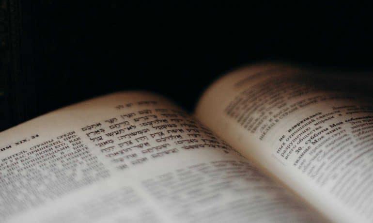 Pesach Words of Torah