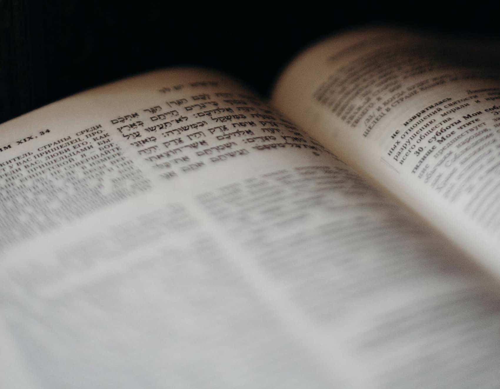 Words of Torah for Passover