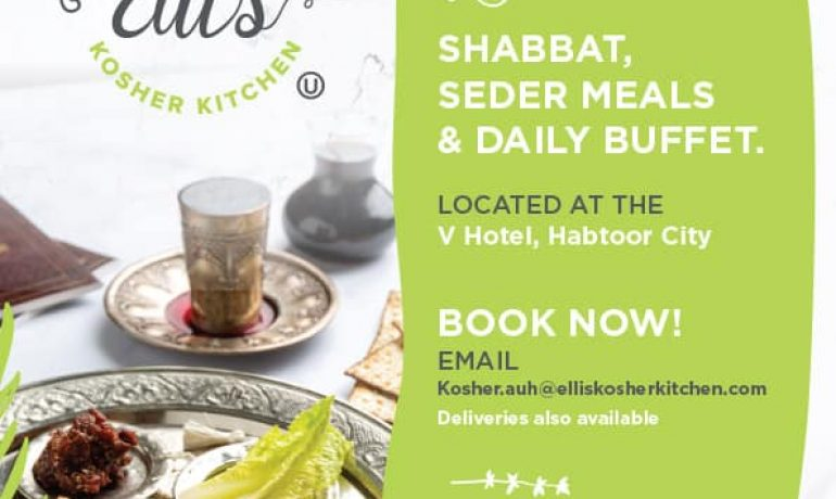 Elli's Kosher Kitchen Passover 2021 in Dubai, UAE